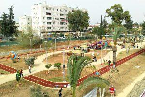 Çağlayan Park